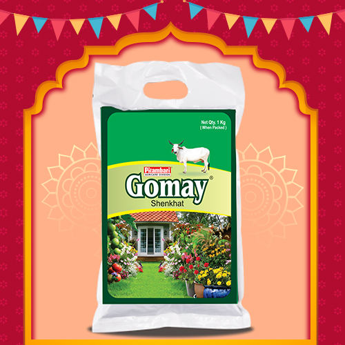 Gomay